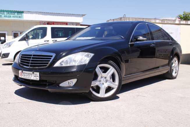 Mercedes-Benz S-Class, 2007 год, 850 000 руб.