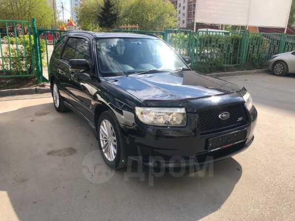 Subaru Forester, 2007 год, 670 000 руб.