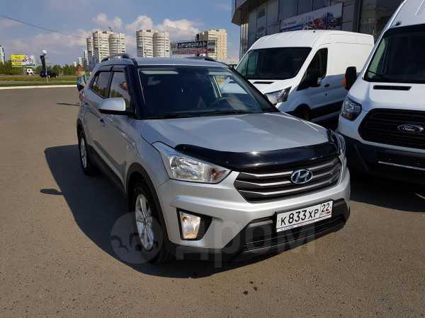 Hyundai Creta, 2016 год, 849 000 руб.