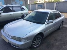 Барнаул Honda Accord 1996