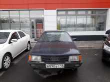 Сургут 100 1987