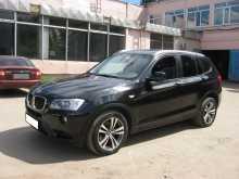 Пенза BMW X3 2013