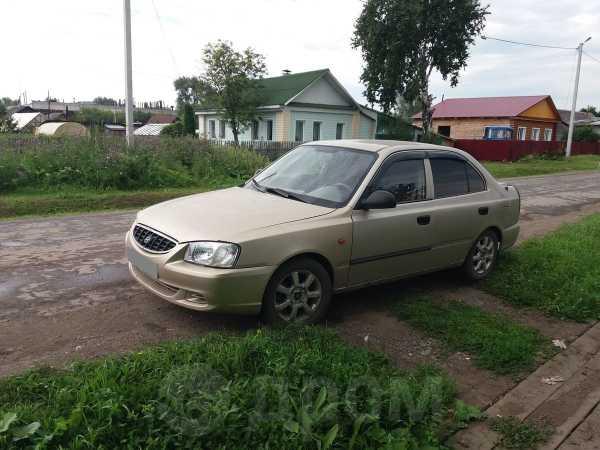 Hyundai Accent, 2004 год, 120 000 руб.