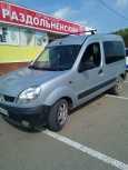 Renault Kangoo, 2004 год, 225 000 руб.