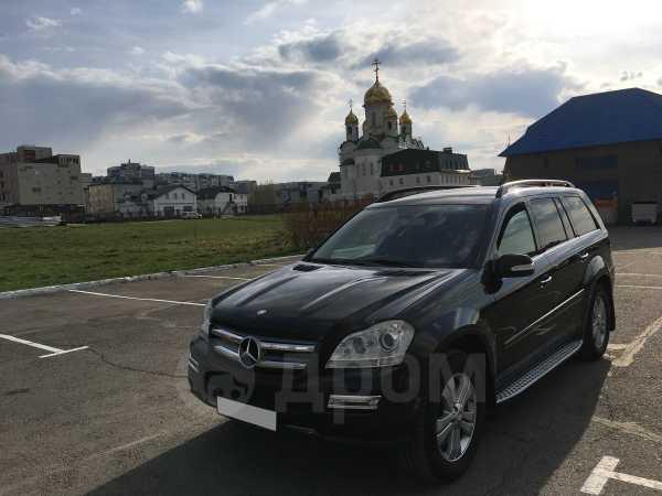 Mercedes-Benz GL-Class, 2008 год, 1 450 000 руб.