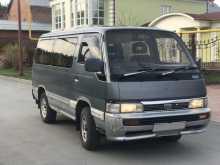 Новосибирск Caravan 1993