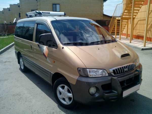 Hyundai Starex, 2003 год, 360 000 руб.