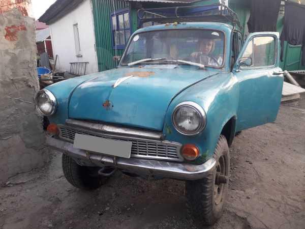 Москвич 410, 1958 год, 35 000 руб.