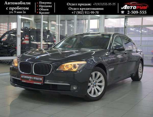 BMW 7-Series, 2011 год, 1 097 000 руб.