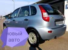 Красноярск Калина 2012