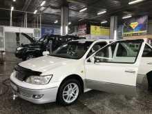 Улан-Удэ Toyota Vista 2000