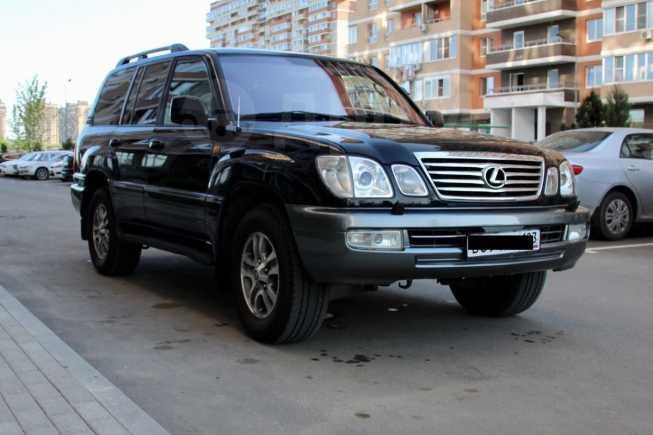 Lexus LX470, 2005 год, 1 250 000 руб.