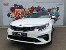 Краснодар Kia Optima 2019