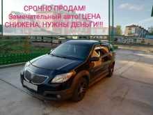 Новосибирск Pontiac Vibe 2005