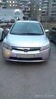 Honda Civic, 2006 год, 325 000 руб.