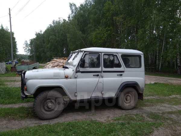УАЗ 3151, 1997 год, 80 000 руб.