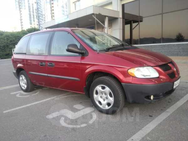 Dodge Caravan, 2003 год, 305 000 руб.