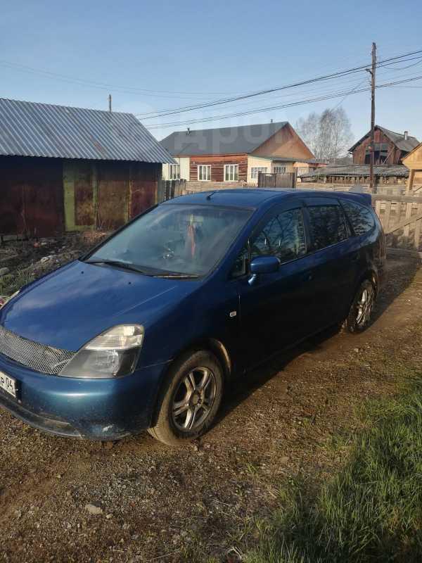 Honda Stream, 2003 год, 280 000 руб.