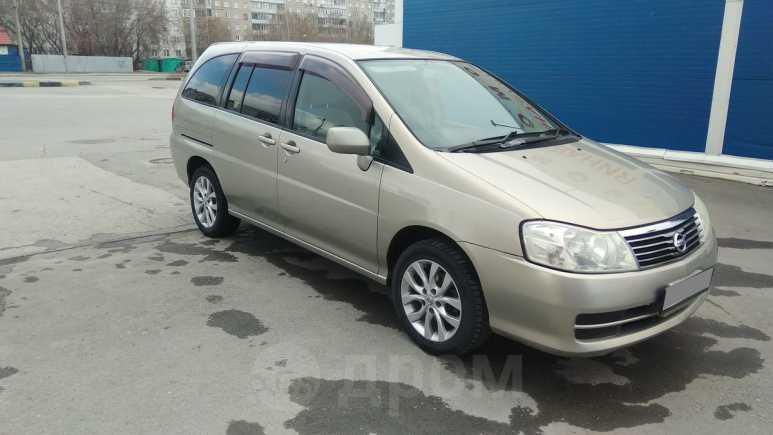 Nissan Liberty, 2004 год, 390 000 руб.
