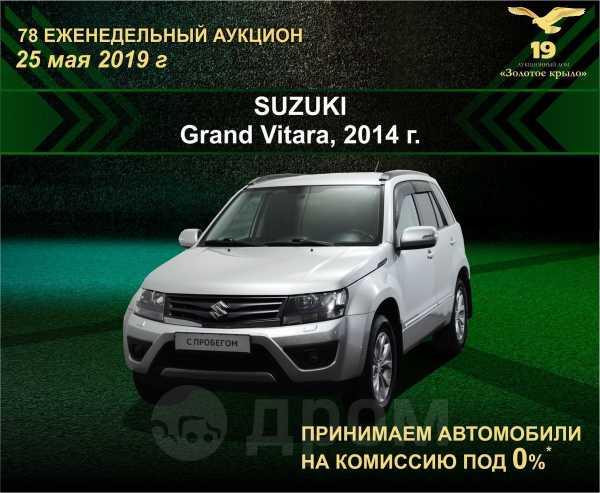Suzuki Grand Vitara, 2014 год, 990 000 руб.
