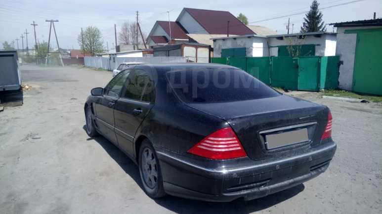 Mercedes-Benz S-Class, 1999 год, 290 000 руб.