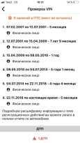 Лада 2108, 2001 год, 45 000 руб.