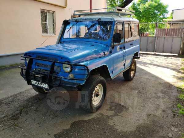 УАЗ 3151, 1996 год, 175 000 руб.
