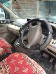 Mitsubishi Chariot Grandis, 2001 год, 310 000 руб.