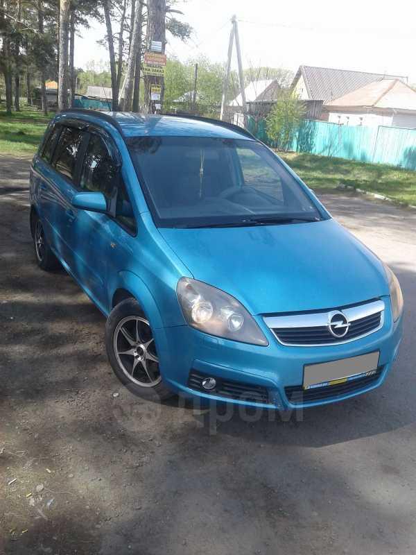 Opel Zafira, 2005 год, 430 000 руб.