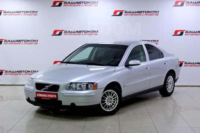 Volvo S60, 2005 год, 310 000 руб.