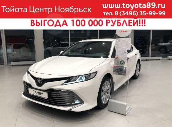 Toyota Camry, 2019 год, 1 851 000 руб.