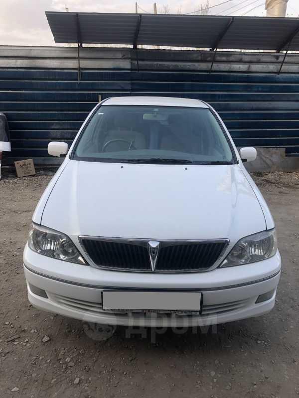 Toyota Vista Ardeo, 2001 год, 355 000 руб.
