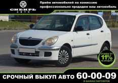 Барнаул Storia 2002
