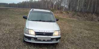 Ачинск Pyzar 2000