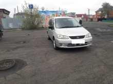 Барабинск Corolla Spacio