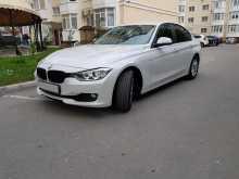 Симферополь 3-Series 2014
