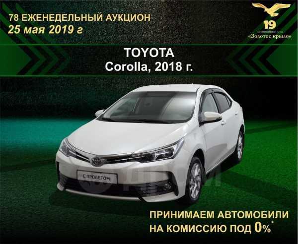 Toyota Corolla, 2018 год, 1 182 500 руб.