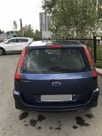 Ford Fusion, 2005 год, 227 000 руб.