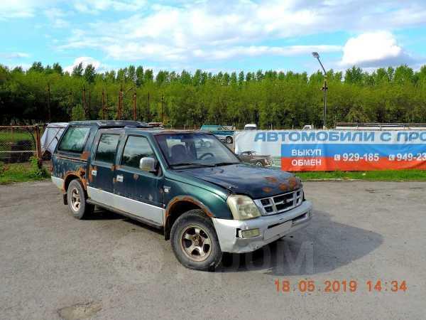 Xin Kai Pickup X3, 2005 год, 69 999 руб.