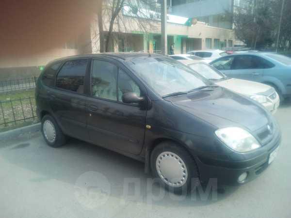 Renault Scenic, 2001 год, 190 000 руб.