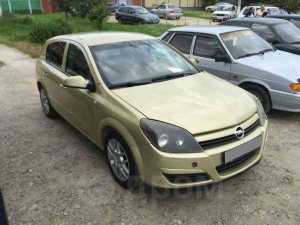 Opel Astra, 2005 год, 235 000 руб.