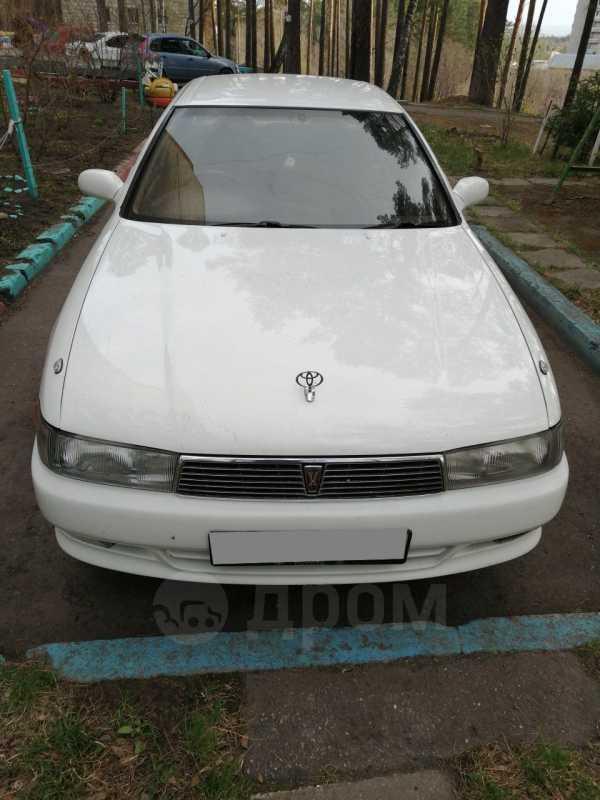 Toyota Cresta, 1994 год, 167 000 руб.