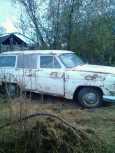 ГАЗ 22 Волга, 1964 год, 50 000 руб.