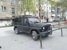 Искитим 3159 2003