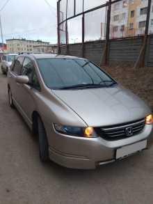 Магадан Honda Odyssey 2004