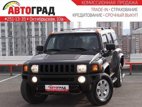 Hummer H3, 2009 год, 927 000 руб.