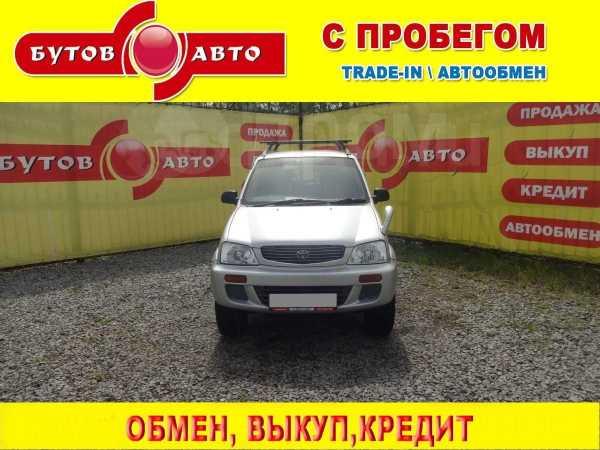 Toyota Cami, 1999 год, 319 000 руб.