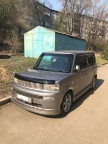 Новокузнецк bB 2000