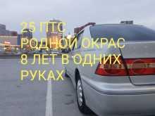 Новосибирск Vista 2000