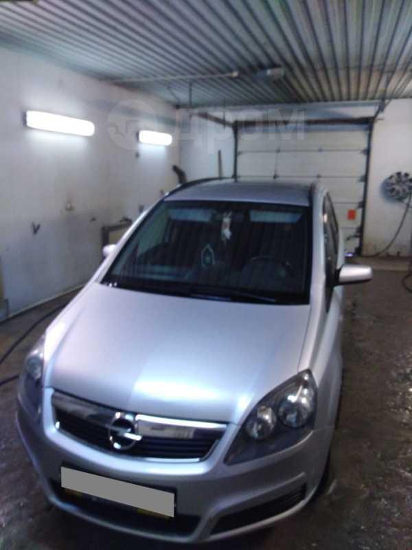 Opel Zafira, 2007 год, 330 000 руб.